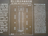 vd_20070720_ChinaUrlaub_2076.jpg
